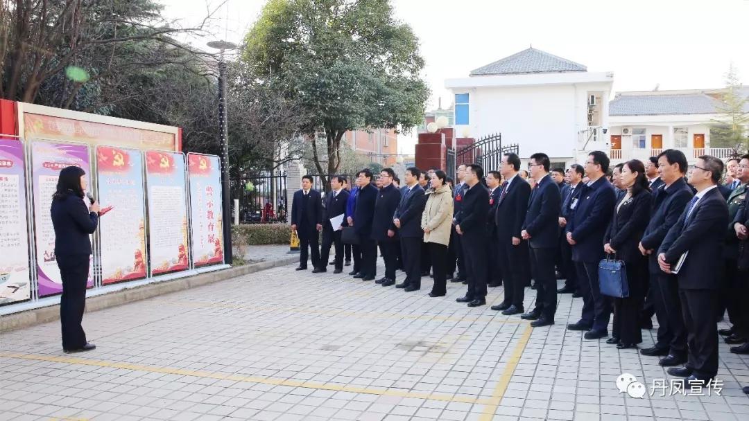 丹凤县委集中开展党风廉政警示教育活动