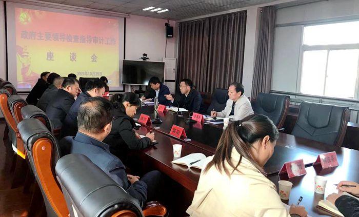 县长徐秀全在调研审计工作时强调:要更好发挥审计监督作...
